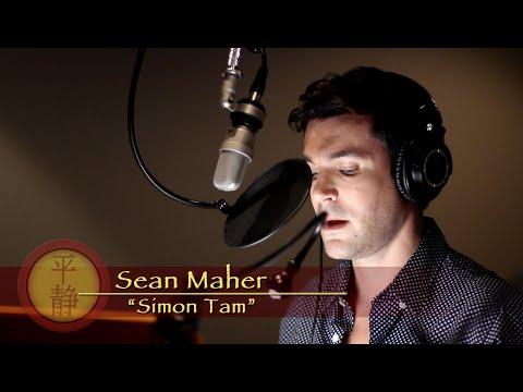 Firefly Online: The Cast Returns  Sean Maher as Simon Tam