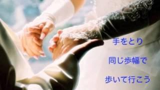 友達の結婚の為に作った曲&MVです。