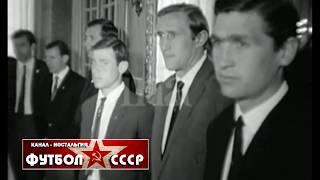 1968 сборная СССР по футболу во Франции