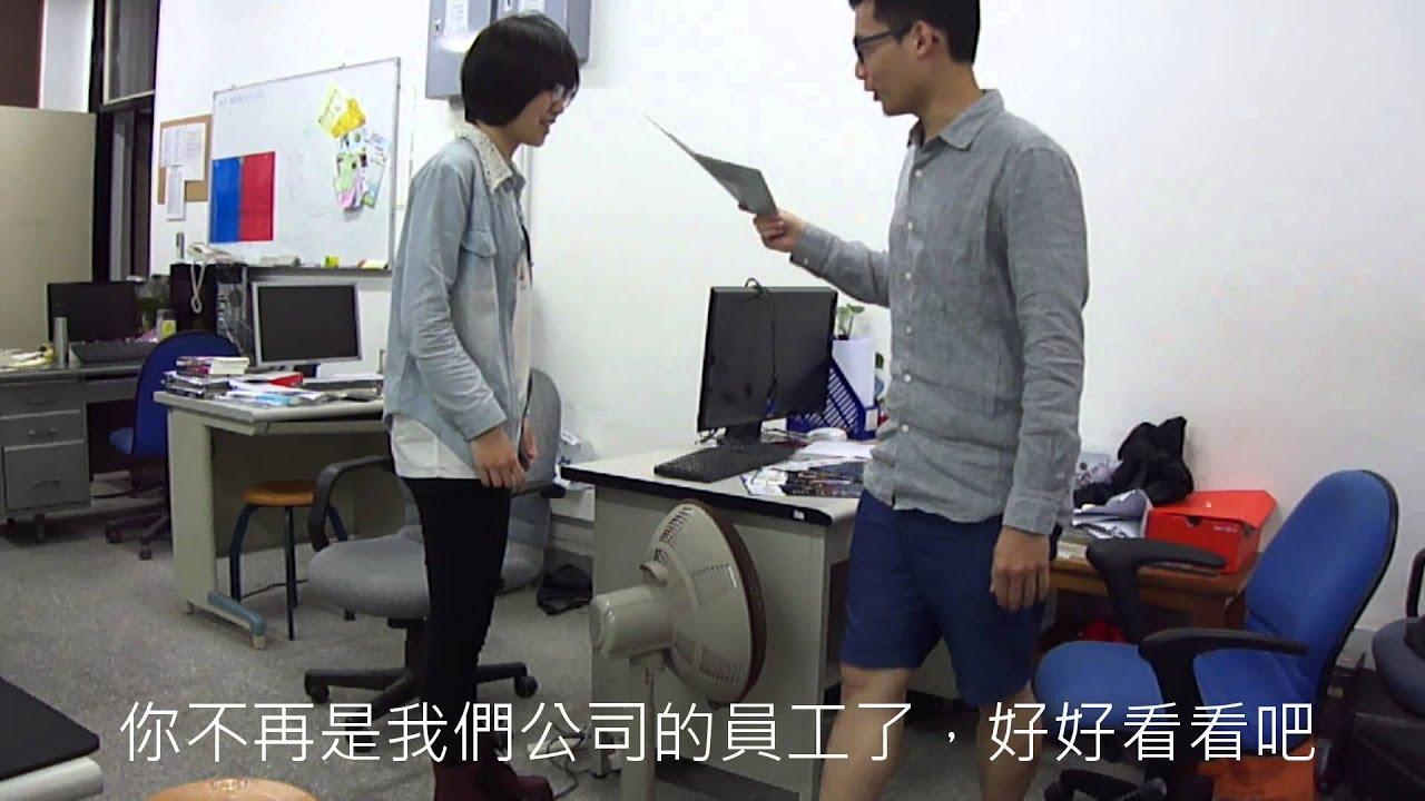 中原軟實力-A5-誠信 - YouTube