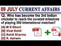 9th July 2018 Current Affairs | Daily Current Affairs | Current Affairs in English