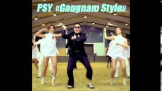 Psy Gangam Style Official Video
