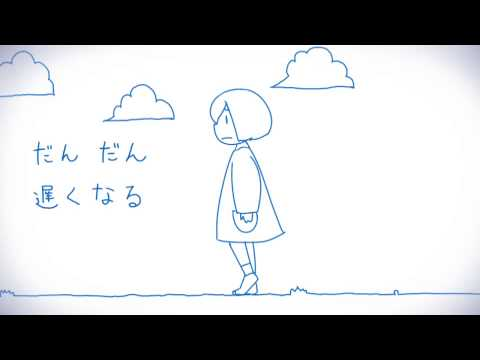 Dan Dan Hayaku Naru - Soraru×Mafumafu [niconico douga]