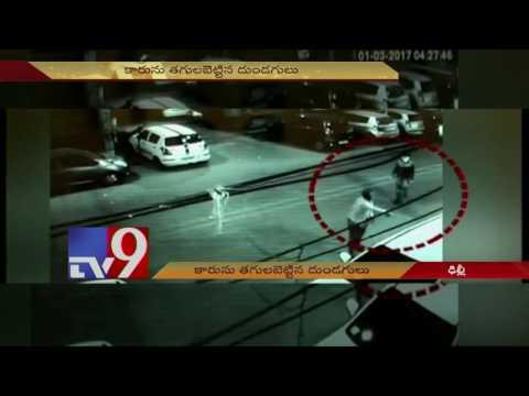 Two men set Fortuner on fire to avenge road rage in Delhi - TV9