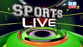 खेल जगत की बड़ी खबरें   SPORTS NEWS HEADLINES   Latest News of Sports   28 July 2018   #DBLIVE
