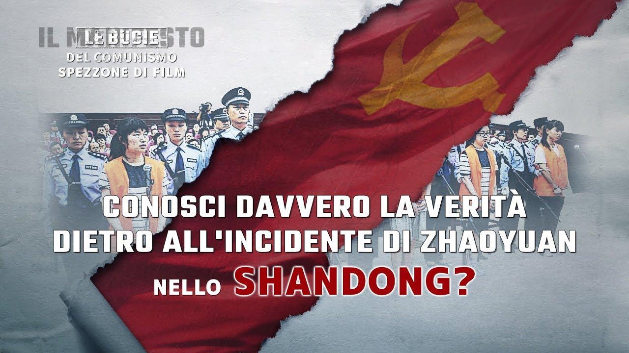 Conosci davvero la verità dietro all'incidente di Zhaoyuan nello Shandong?