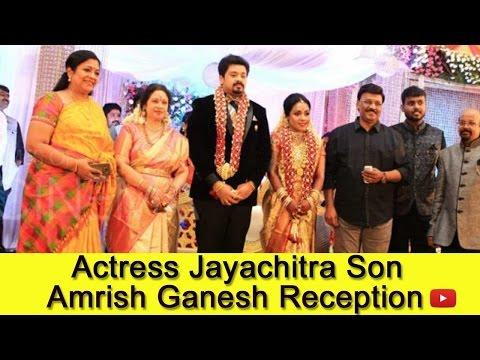 Actress Jayachitra Son | Actor Cum Music Director Amrish Ganesh Reception- Pakkatv