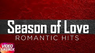 Season of Love | Romantic Hits 2017 | Special Songs Collection | Speed Records