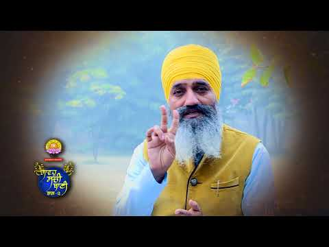 GAVO SACHI BAANI 2 | Curtain Raiser | Promo | Wed 20th Dec 8:30 pm | PTC Punjabi