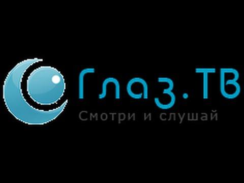 ТВ онлайн - Смотреть прямой эфир бесплатно. ТОП-50 каналов.