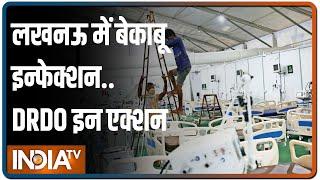 रक्षामंत्री Rajnath Singh ने CM Yogi से की बात, DRDO से UP के लिए चिकित्सा उपकरण देने की पेशकश