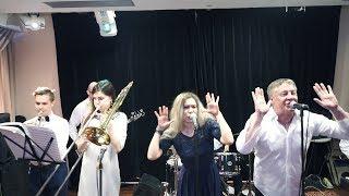 Whisky Dэнс - Кавер-шоу на свадьбу,юбилей,корпоратив!100% live!
