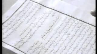 Urdu Dars Malfoozat #486, So Said Hazrat Mirza Ghulam Ahmad Qadiani(as), Islam Ahmadiyya