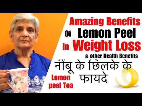 Lemon Peel Tea For Quick Weight Loss | Top Health Benefits Of Lemon Peel | Tip To Use Lemon Peel