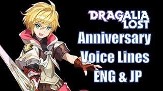 Dragalia Lost 1st Anniversary Quotes [ENG & JP] - ドラガリアロスト