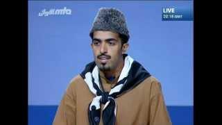 Urdu Poem: Khuda Ke Paak Logon Ko - Jalsa Salana USA 2012
