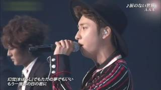 AAA - 涙のない世界 (LIVE SDD 2017.03.28)