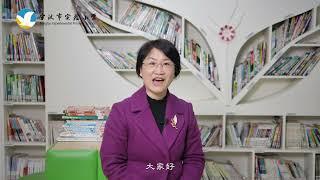Publication Date: 2021-06-25 | Video Title: 香海正覺蓮社佛教黃藻森學校 25 周年銀禧校慶 寧波市實驗小