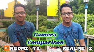 Realme 2 vs Redmi Y2 Camera Comparison | Realme 2 Camera Review | Redmi Y2 Camera Review | Data Dock
