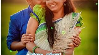 ஊரும் நீயேதான் உறவெல்லாம் நீயேதான் 💕 Pattu Vanna Rosavam 💕 Melody Hits 💕 KC EDITS