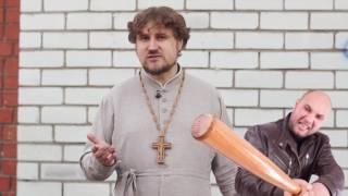 Приговор Соколовскому | Мнение священника