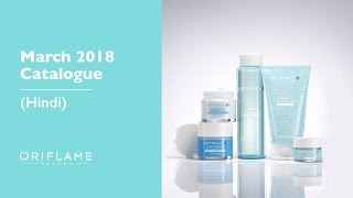 Oriflame India | March 2018 Catalogue - Hindi