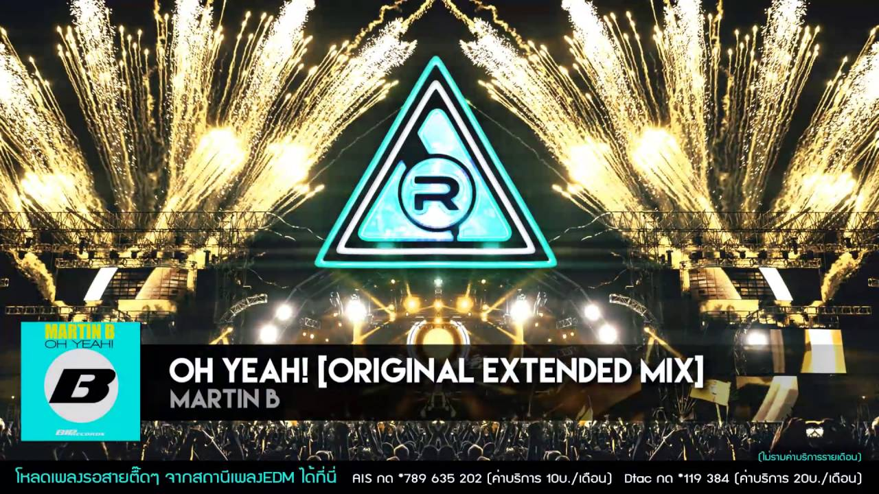 Download Oh Yeah! [Original Extended Mix] - Martin B [OFFICIAL AUDIO]