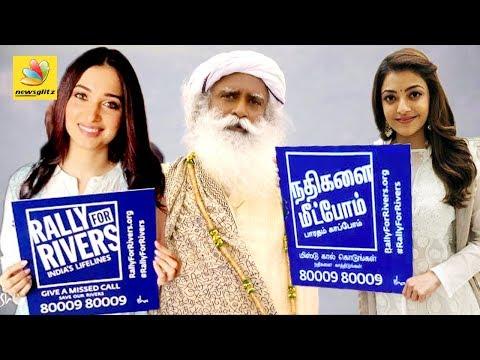 காவிரியை பார்த்த கண்ணில் தண்ணி வருது   Rally for River Campaign by Isha Sadhguru   Latest Tamil News