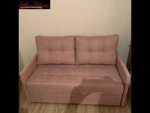 Мини диван 🛋 «Милан» по индивидуальным размерам заказчика.