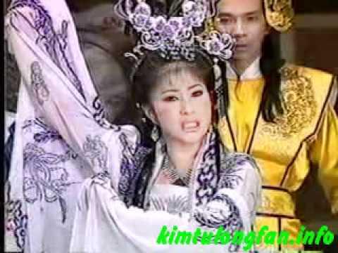 Hoàng Mai Oán - Kim Tử Long - Thoại Mỹ - Tờ Huyết Thệ