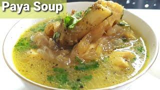 Paya Soup Recipe | Paya Shorba Recipe With Health Benefits | Winters Special Paya Shorba| Goat legs