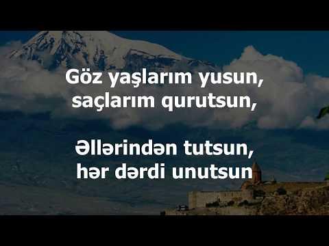 Dihaj - Eşqini Aşağı Sal (Azerbaijani lyrics)