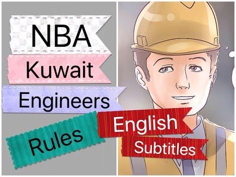 ENGINEERS JOBS IN KUWAIT    NBA (NATIONAL BOARD OF ACCREDITATION)    KUWAIT UPDATE