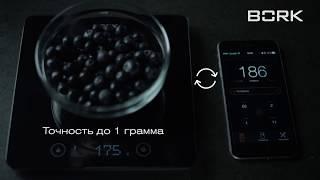 Видеообзор кухонных весов BORK