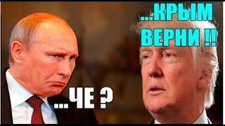 России придется с позором уйти из Крыма – Геращенко