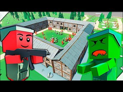 ЗОМБИ ПРИШЛИ В ШКОЛУ - Игра Ancient Warfare 3. Приключения зомби, игра как зомби мультик.