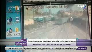 على مسئوليتى - أول فيديو يرصد خناقة السائقين المتسببة في حادث قطار محطة مصر