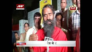 Baba Ramdev conducts Yoga session in Tihar Jail