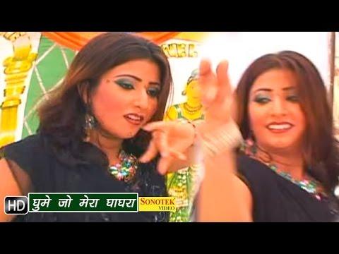Ghoome Jo Ghaghra || घूमे जो घाघरा || Akdu | Deva , Suman Negi || Haryanavi Movies Hot Songs