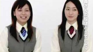 上野なつひ <with小町桃子> ポケットガール篇 ( approx.0802) インタビュー 小町桃子 検索動画 10