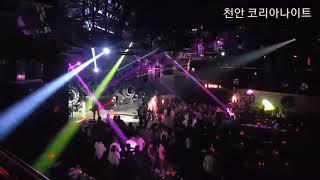 천안 코리아 나이트Korea night club 피터팬…