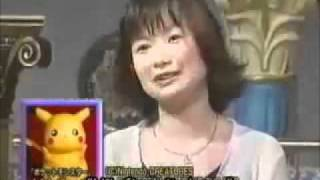 dubladora do pikachu legendado