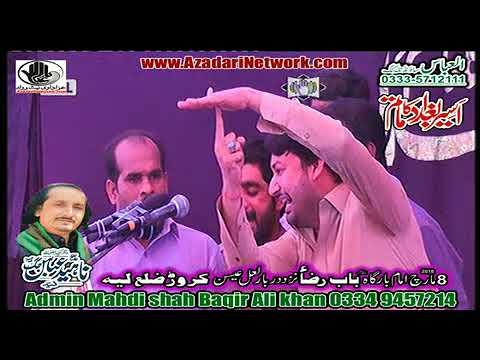 Zakir Ali Imran Jafri || Jalsa Naheed Jag 8 March 2018 ||