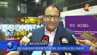 2022年底 5G网络覆盖半个新加坡