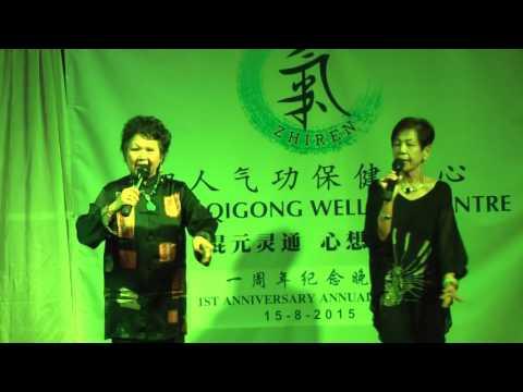 Zhiren 1st Anniversary - Sally Lam & Jennifer Chan