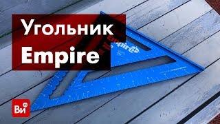 Обзор кровельного угольника Empire e3992