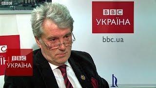 Віктор Ющенко - ексклюзивне інтерв'ю ВВС Україна (повне відео)