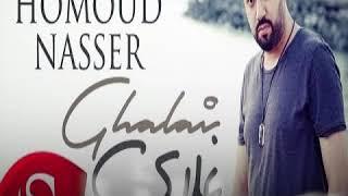 وفاة الفنان الكويتي حمود ناصر بأزمة قلبية