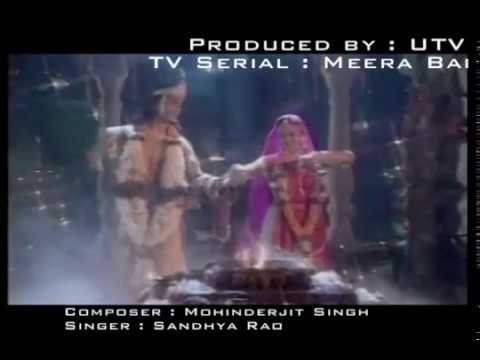 Meera Bai : Mayee ree