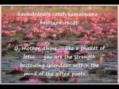 Soundarya Lahari – ( waves of Beauty)  Ananda Lahiri Excerpts–with English translation